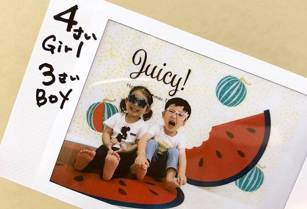 「OYACO nohana(オヤコノハナ)」のインスタアカウント(@oyaconohana)フォローで先着100名様にチェキ撮影1枚をプレゼント