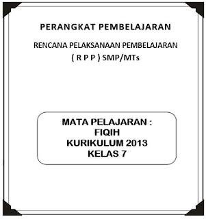 RPP K13 Mapel Fiqih Kelas 7 (Revisi)