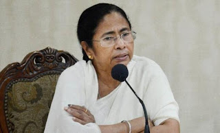 West Bengal Chief Minister Launches Yuvashree Arpan Scheme