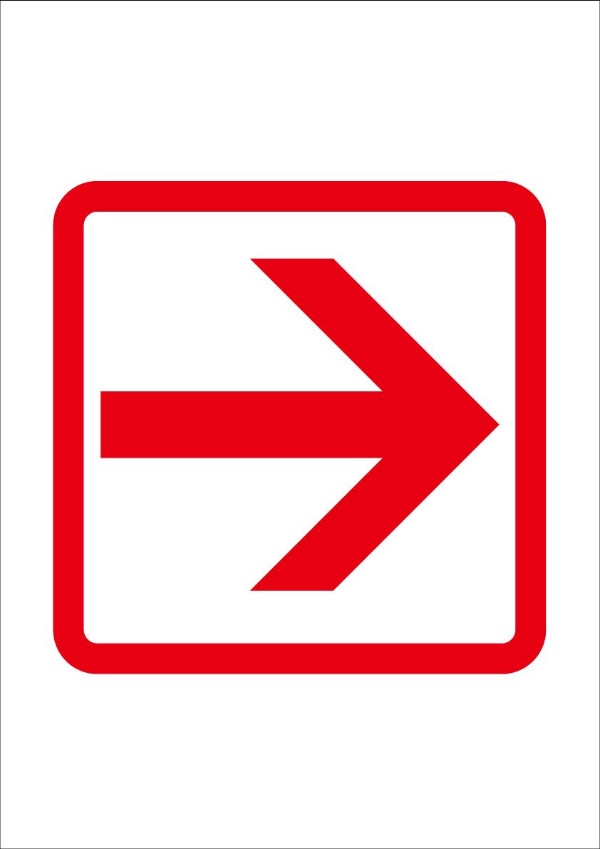 ピクトグラムBOX 看板ピクトグラムPDF無料ダウンロードサイト: 【305無料ピクト看板サインシール】Directional arrow矢印→右 A4A3