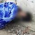 Kangra: चंबी में युवती की लाश बरामद, नहीं हो पाई शिनाख्त