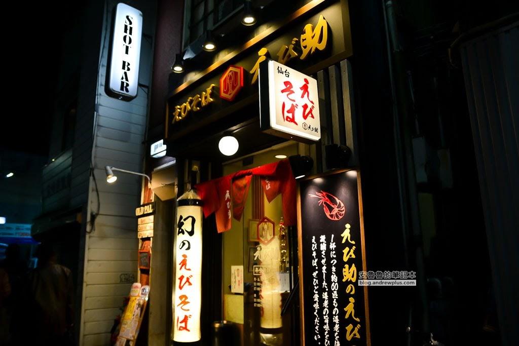 仙台推薦餐廳,仙台拉麵,仙台必吃美食