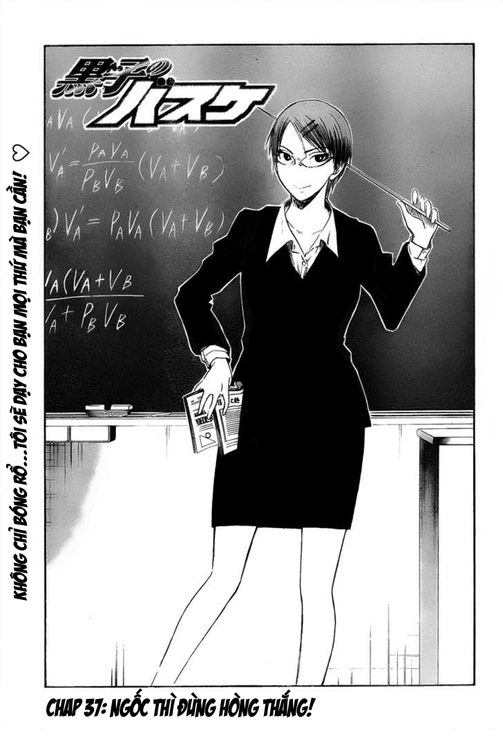 Kuroko No Basket chap 037 trang 5