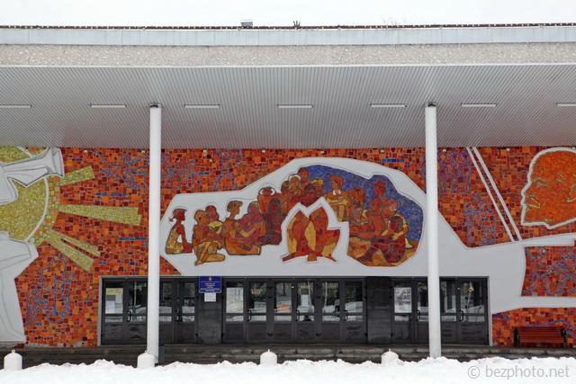 искусство советской эпохи