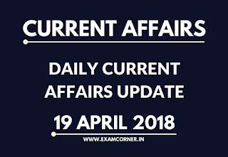 Current Affairs 19th April 2018