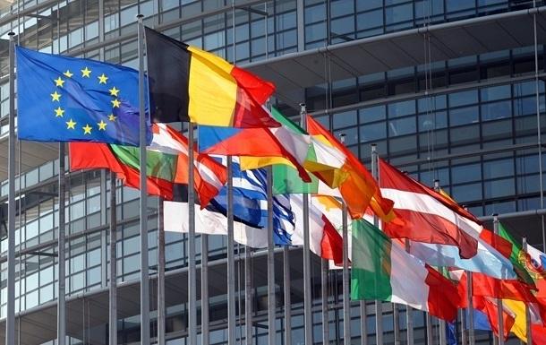 Чотири країни Європи розширили санкції проти РФ
