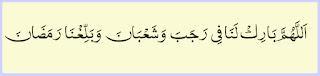 Assalaamualaikum warahmatullahi wabarakaatuh Doa Bulan Rajab Dan Syaban Lengkap Latin Artinya
