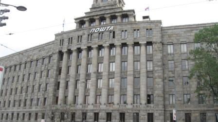 Posta Belgrad