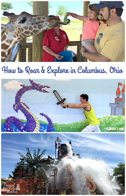 Not only is the fun-packed Columbus Roar & Explore Getaway budget friendly, but it also offers a little something for everyone in the family from the preschooler to the teenager to the adults.