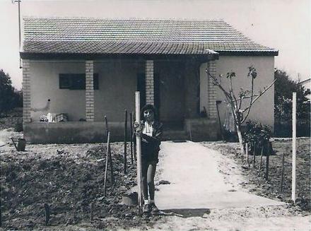 """""""בית סוכנות"""", הבית של משפחת תורג'מן, כפר נטר שנות ה-50"""
