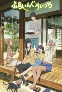 Flying Witch 08 Subtitle Indonesia