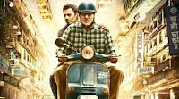 Te3n Budget & Box Office Collection