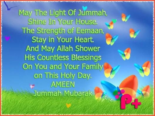 Juma mubarak friday greetings images collection m4hsunfo