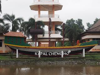 Taman purbakala palembang