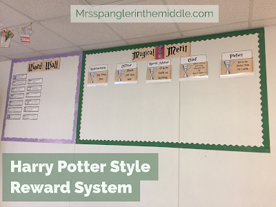 Magical Merit point clubs for students to earn rewards in my Harry Potter themed classroom!