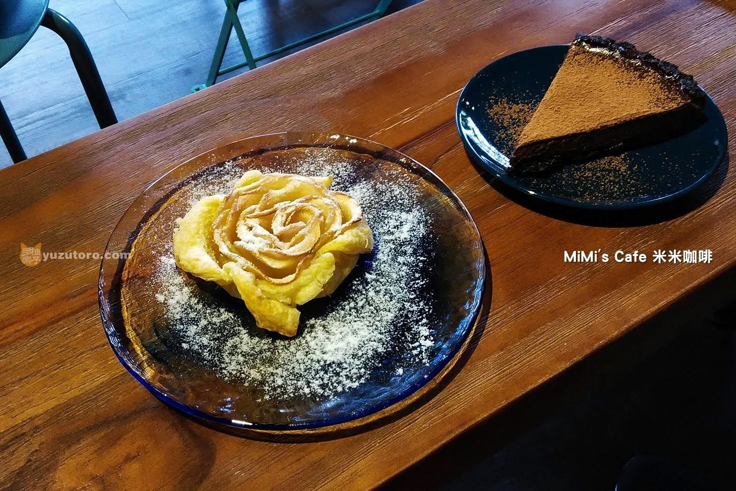 Mimi S Cafe Madeleine Cakes