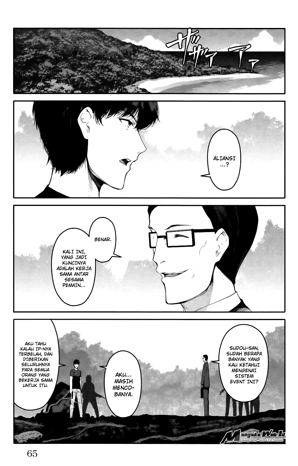 Darwin's Game Chapter 38-17