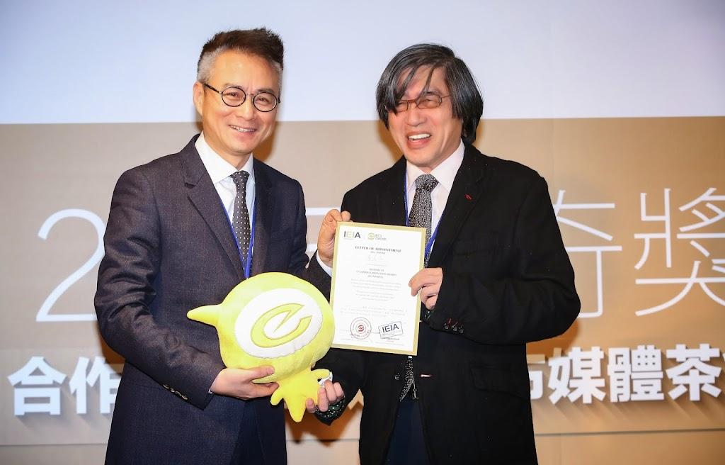 艾奇獎台灣開跑!創新電商4月揭曉,將直接與資本市場對接