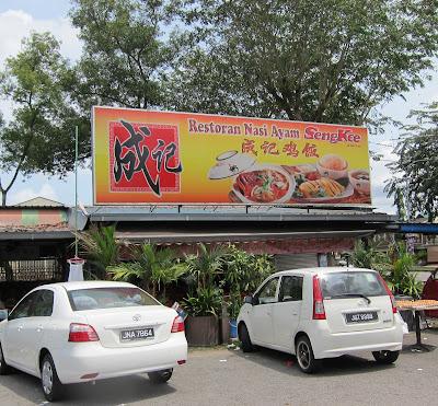 Johor-Chicken-Rice-Seng-Kee-Taman-Ungku-Tun Aminah-Skudai