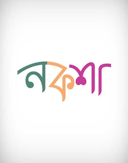 naskha vector logo, naskha logo vector, naskha logo, naskha, newspaper logo, নকশা, naskha logo ai, naskha logo eps, naskha logo png, naskha logo svg
