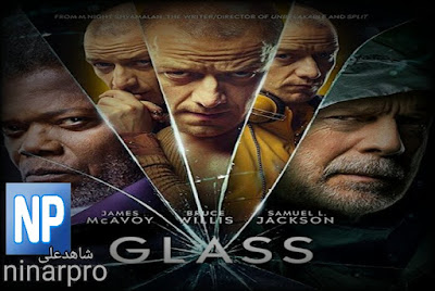 مشاهدة فيلم glass 2019 مترجم - ninarpro