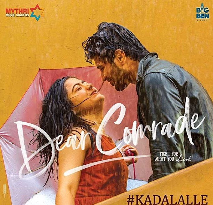 Dear Comrade (Tamil) Ringtones & Bgm for cellphone