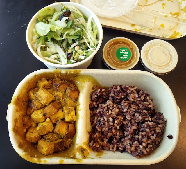 ארוחת טופו בתנור, אורז שחור אורגני מלא, סלט לקט ירוקים