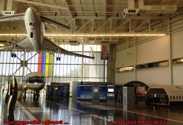 Boeing Dreamliner Tour