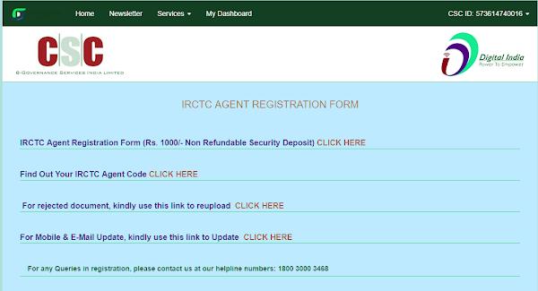 REGISTER IRCTC ANGENT FROM DIGITAL SEVA