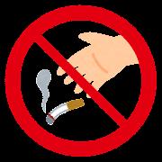 ポイ捨て禁止のマーク(タバコ)