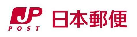 Kirim Barang dari Jepang ke Indonesia dengan Jasa kapal Pos Jepang (Funabin)