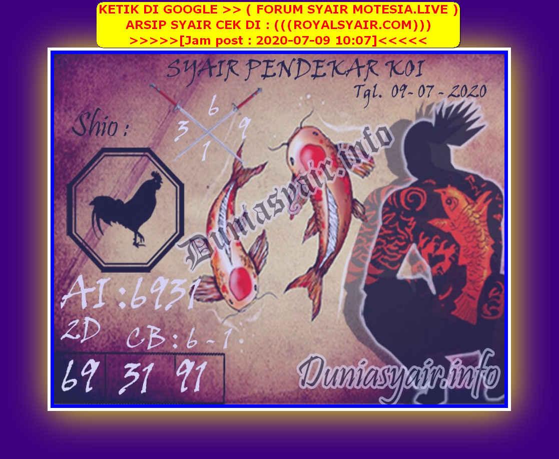 Kode syair Singapore Kamis 9 Juli 2020 109