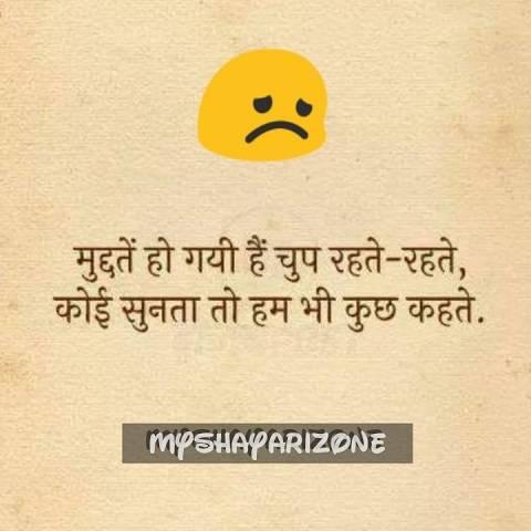 Dard bhari Two Lines Akelapan Shayari Image Whatsapp Status