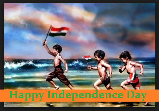 70th Independence Day 2016 Speech