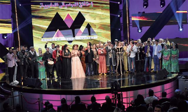Morocco Music Awards (MMA), récompensant les meilleurs artistes de la chanson marocaine de l'an  2017