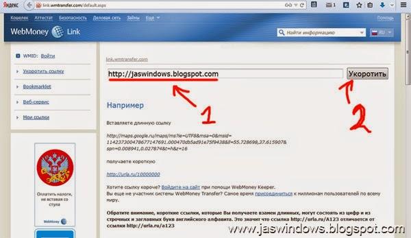 urla.ru.