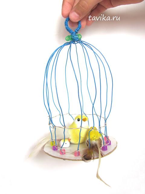 детская поделка - клетка для птички