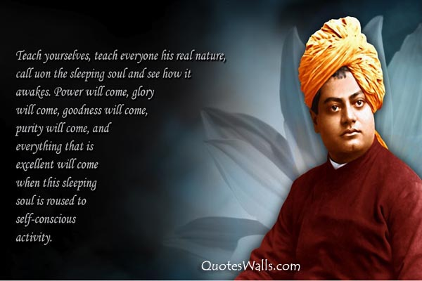 Swami Vivekananda Quotes Wallpapers In Hindi Download Swami Vivekananda Hd Wallpapers With Quotes Gallery