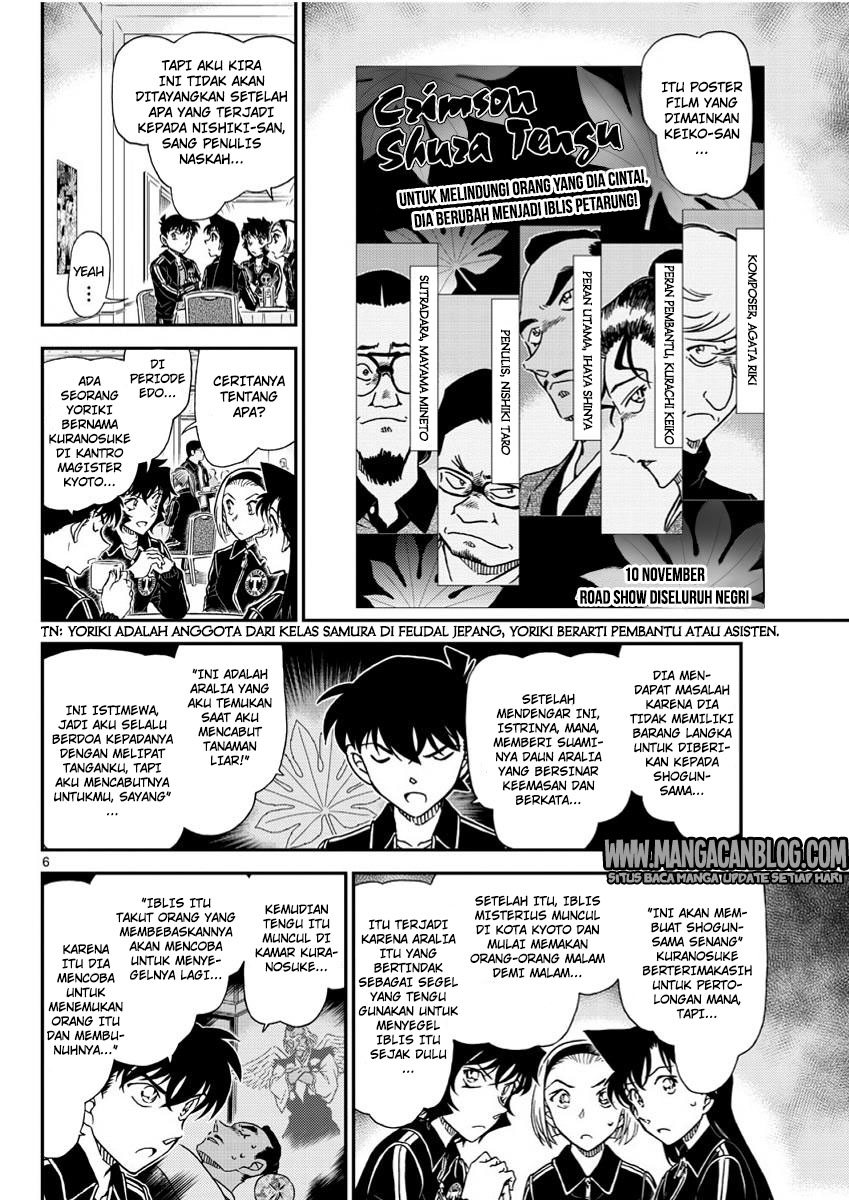 Detective Conan Chapter 1002-6