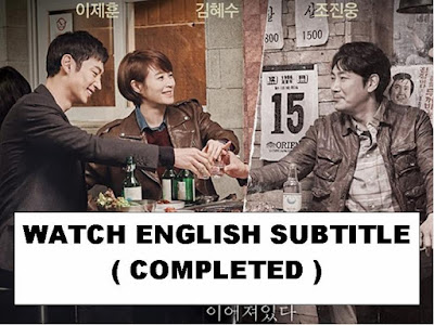 Watch Singnal English Subtitle