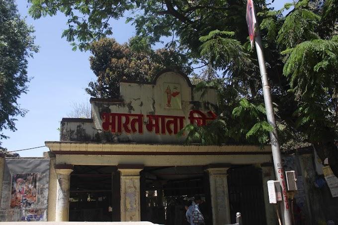Revisiting Bharatmata Cinemas: A Photo Story