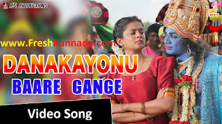 Danakayonu kannada video download