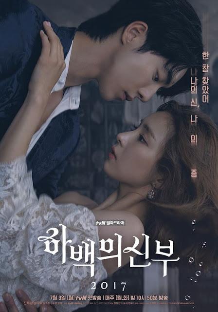 "Nam Joo Hyuk ႏွင့္ Shin Se Kyung တို႔ပါဝင္ထားတဲ့ ""Bride Of The Water God"" ဇာတ္လမ္းတြဲ၏ ပိုစတာသစ္ထြက္ရွိလာ"