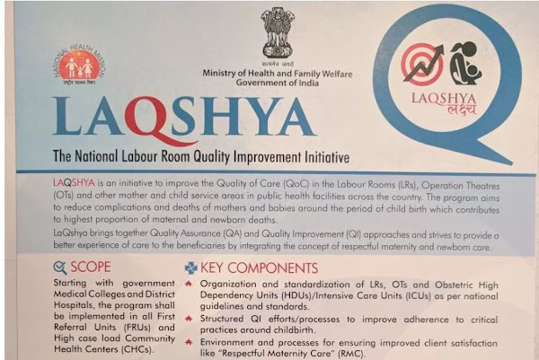LaQshya programme launched