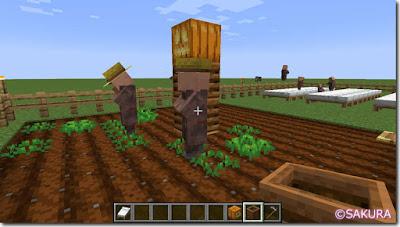 Minecraft 農民