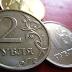 Будущий санкционный удар США по РФ успел обвалил курс рубля