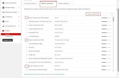 Как определить название мелодии из видео онлайн