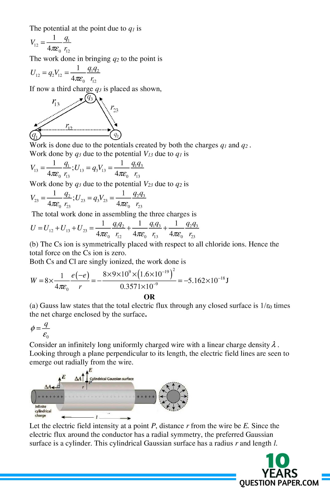 cbse class 12th Physics solved Sample paper