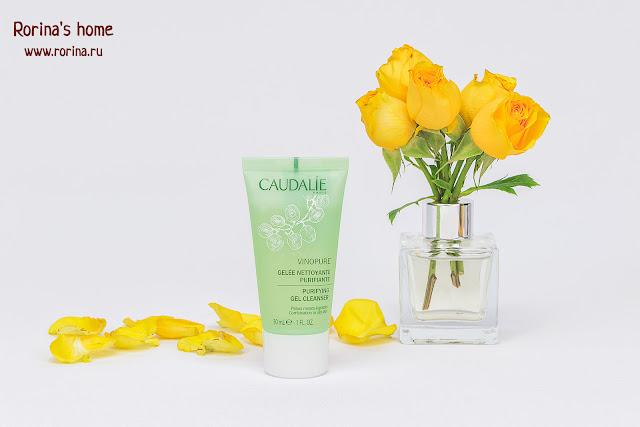 CAUDALIE Очищающий гель для умывания Vinopure: отзывы