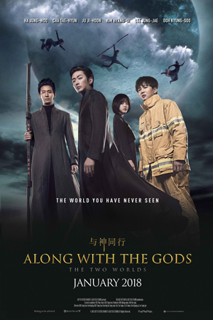 Jadwal ALONG WITH THE GODS: THE TWO WORLDS di Bioskop